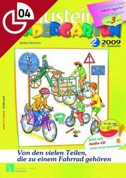 Von den vielen Teilen, die zu einem Fahrrad gehören