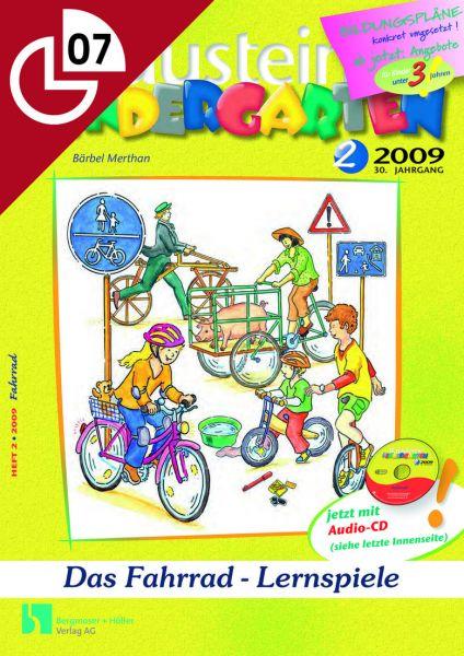 Das Fahrrad - LERNSPIELE mit Karlchen Schlaufuchs