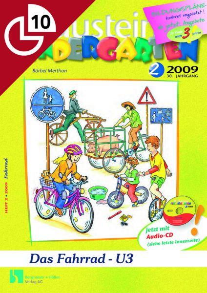 Das Fahrrad - Kleinere Aktionen und Angebote für Kinder unter 3 Jahren