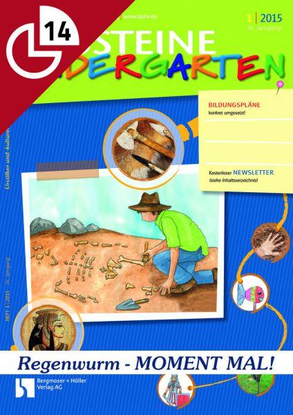 Regenwurm - MOMENT MAL! Kleinere Aktionen für den Kindergartenalltag