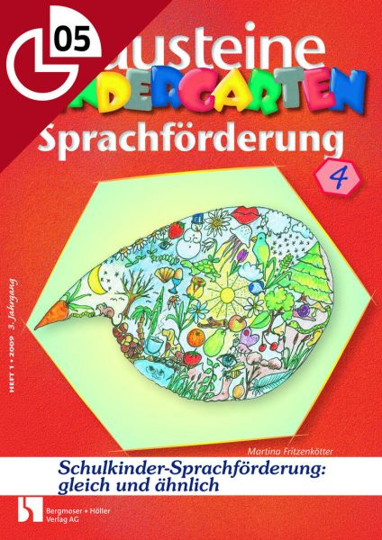 Schulkinder-Sprachförderung: gleich und ähnlich