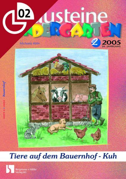 Die Tiere auf dem Bauernhof - Kuh